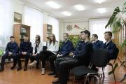 """Заседание клуба """"Кают-компания"""". 7 февраля 2018 года"""