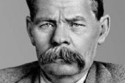 Максим Горький (Пешков Алексей Максимович) (1868 - 1936)