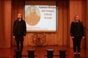 Акция памяти, посвященная 117-й годовщине со дня гибели адмирала С.О. Макарова