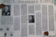 Выставка стенгазет, приуроченная к 84-летию училища
