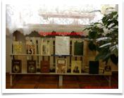 Выставка, посвященная Л.Н. Толстому